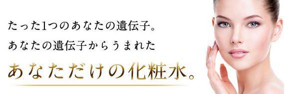 美ジーン5