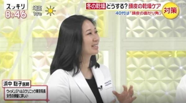 Dクリニック東京ウィメンズ浜中聡子院長1