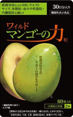 ワイルドマンゴーの力粒