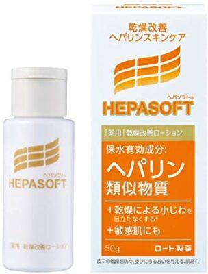 ヘパソフト [薬用]乾燥改善